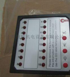 EES电源转换器