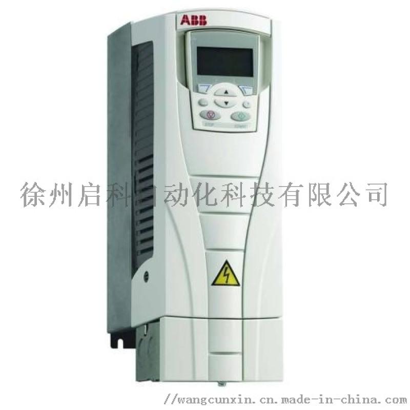 ABB510变频器 ACS510-01-05A6-4 2.2KW 低价现货