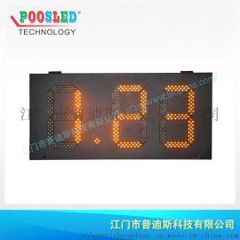 10寸8.88黄色油价屏LED防水显示牌