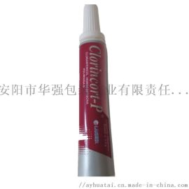 安阳华强包装5克尖嘴兽药用铝塑复合软膏管