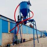 粉煤灰清庫自吸式輸送機 環保無塵水泥粉料氣力輸送機