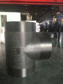 烟台大口径PE管件,烟台800口径PE管件厂家