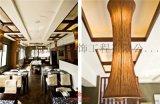 滨州临沂现代主题餐厅装修设计