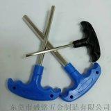 H8內六角中碳鋼T型扳手 廣東省T型扳手