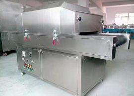 紫外线消毒机 细菌灭菌机 瑞程 现货供应