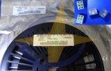NJM2043D双低噪声运算放大器