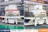 郑州红星机械厂制砂机 制砂设备价格 河南矿山设备厂家