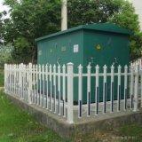河南许昌变压器护栏 pvc电力围栏
