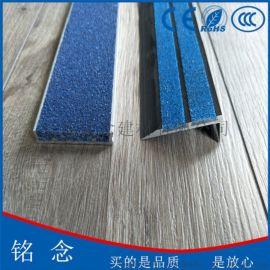 功能防滑防滑条 颜色多种楼梯防滑条 长度3米金钢砂防滑条