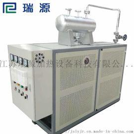 有机热载体锅炉 电加热导热油炉 非标定制工业电锅炉