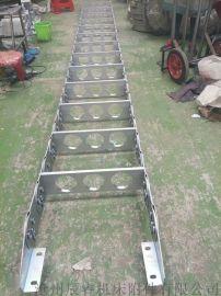 不锈钢钻机钢制拖链 沧州嵘实钻机钢制拖链