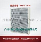 会议室教室家庭专用木质壁挂音箱10W木质音箱