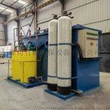 黄冈市养猪场一体化污水处理设备 气浮机 竹源供应