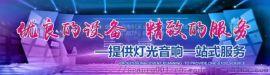 深圳市舞台灯光专业音响及租赁