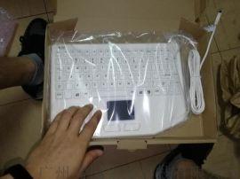 K20键盘-欧洲医用防水可消毒键盘(配套支架  )