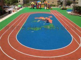 株洲学校塑胶跑道标准尺寸彩色颗粒跑道