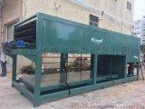 思诺威尔制冰机厂家----3吨直冷式块冰机