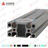 供应6063铝合金型材工业铝型材国标