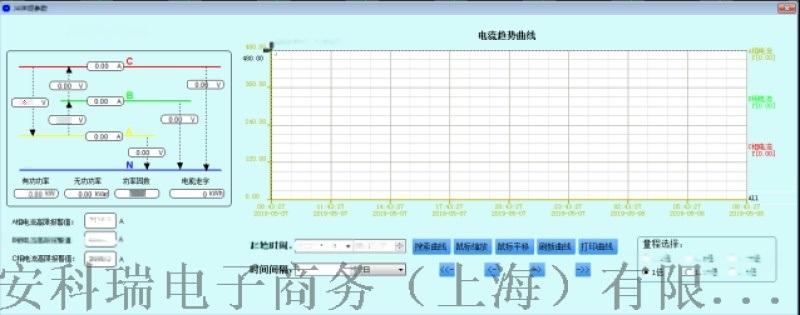 昆山市公安局新型数据中心综合楼电能管理系统
