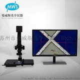 蘇州廠家促銷 超高清大倍數微米級別測量視頻顯微鏡