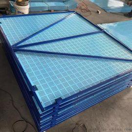 半米字框爬架网高层安全防护网建筑安全保护金属网板