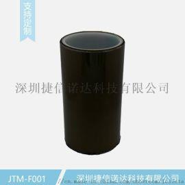 JTM-F001石墨胶带石墨片,可耐高温200度