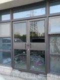 廣州珠島花園肯德基門,鋁合金商鋪門