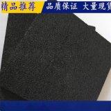 低发泡聚乙烯泡沫板 40型伸缩缝 热熔垫片