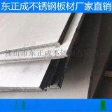 酸洗面201不鏽鋼工業板,梅州201不鏽鋼工業板