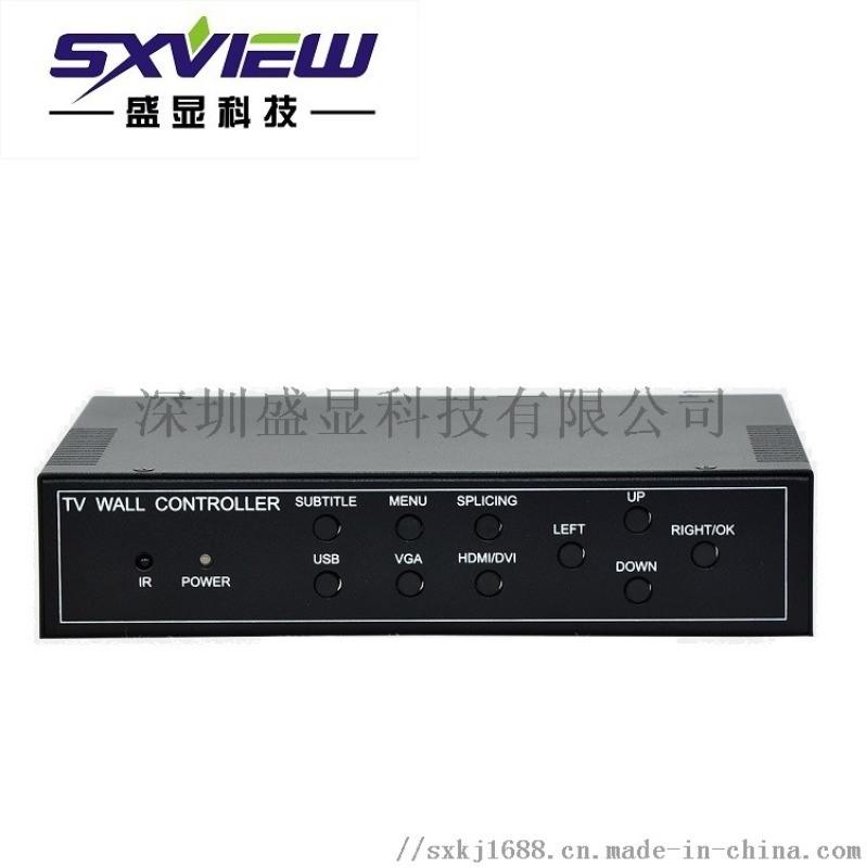 深圳電視機拼接盒廠家直銷一鍵式控制支持字幕