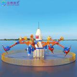 新型广场露天游乐设施24人航空学院游乐设备生产商