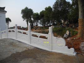 云南禄劝河道石栏杆公园石护栏