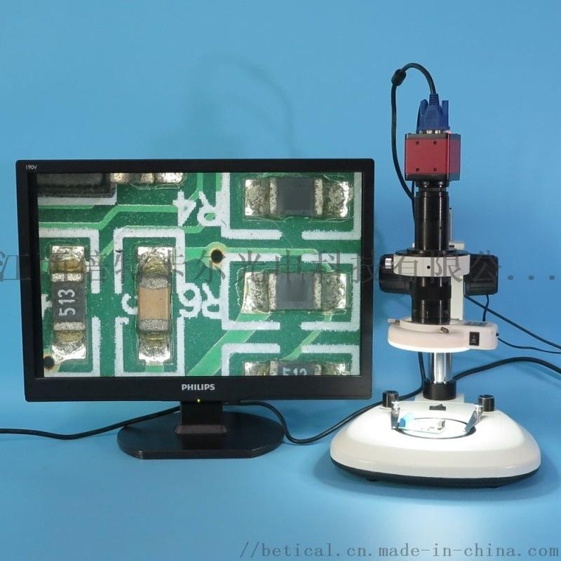 XDC-10J4-620HS型电子显微镜