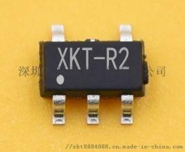 锂电池 汽车专用无线充电IC XKT-R2