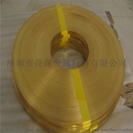 H62黄铜带 耐腐蚀黄铜板 高精H62黄铜棒
