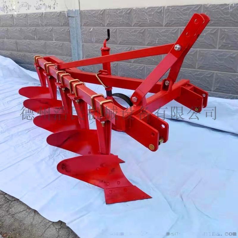 浩民機械生產520鏵式犁   耕地五鏵犁
