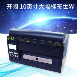Sato佐藤SG112-ex超宽幅条码打印机