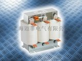 无功补偿电抗器 串联电抗 电容柜