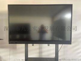 深圳智能会议双系统平板