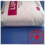 PC韩国/广州LG化学 GN2301F 加纤30%