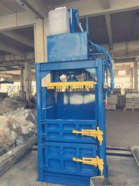 30吨立式液压废纸压缩打包机