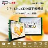 9.7寸Linux工業平板電腦模組L097F-WH