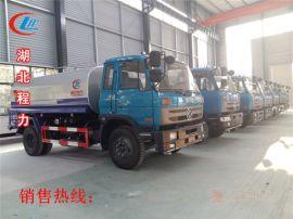 国六东风小型洒水车厂家 湖南娄底市哪里卖