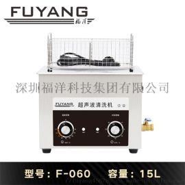 【PCB线路板清洗】超声波线路板清洗机