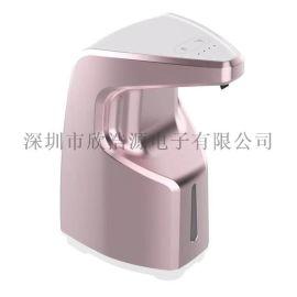 电动塑料给皂器,免接触皂液器