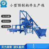 混凝土路面布料机设备/机器