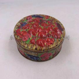 马口铁糖果盒定制 什锦软糖铁盒 浮雕圆形铁盒