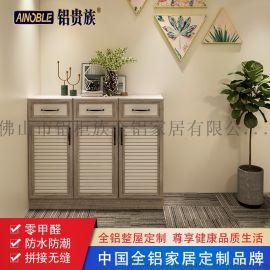 全铝家具铝材铝合金鞋柜全铝衣柜鞋柜书柜