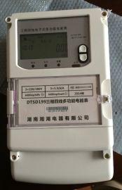 湘湖牌PD862-45(20)A单相电子式电能表样本