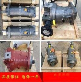 搅拌车液压油泵A4VTG90HW/32R-NLD10F001S诚信商家